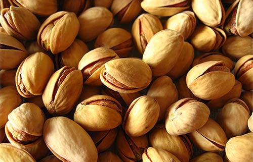 Hạt Dẻ Cười Mỹ - Nutgarden
